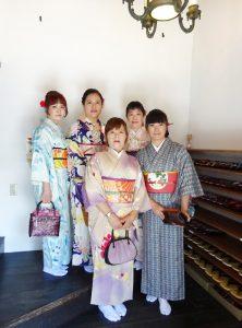 tekuteku 京都観光 着物
