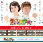 祝**テレビ取材・レトロ着物で巡る京都旅*