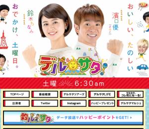 【通知】電視節目取材・骨董和服巡訪京都之旅