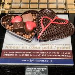 京チョコ10選❤バレンタイン特集美しすぎるっ✨芸術的で絵になるショコラ