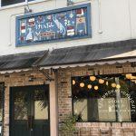 京都ぷち旅<一乗寺>ご当地スィーツ、おしゃれな本屋・恵文堂etc💕お店探検が楽しい町