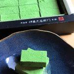 京チョコ10選❤バレンタイン特集❤「伊藤久右衛門」「カカオマーケットマリベル」
