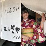 着物でおでかけin京都 第3回嵐山散策は美味&春爛漫🌸