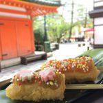 平安神宮内「トニトニ」(前編)生麩とお豆腐をかわいく食べよう♪