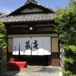 京都観光のド定番・清水寺の門前町でHappyな気分になれるお店巡り