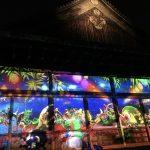 京の夏まつり「京の七夕」①大迫力!世界遺産・二条城の御殿に妖怪たちが現れる、プロジェクションマッピング