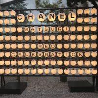 以大紅色妝點的六角堂頂法寺「CHANEL MATSURI」