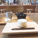手仕事の良さを体感 河原町七条「Kaikado Cafe」