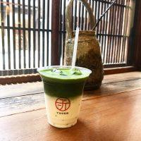 【仏光寺通寺町】本格的な日本茶を気軽に味わえるスタンドカフェ「YUGEN」