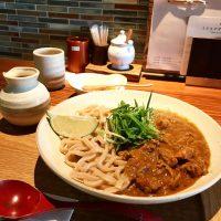 【烏丸】一種料理三種享受!新感覺美食 雞絞肉咖哩烏龍麵「京都四条くをん」