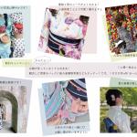 フライング8月キャンペーン1,000円off